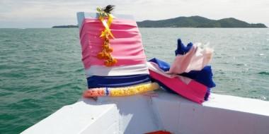 Ferry a Ko Samet