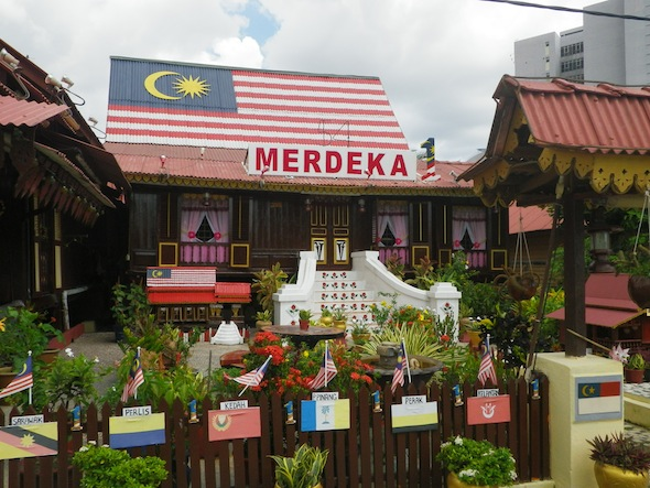 Malaca, Melaka o Malacca