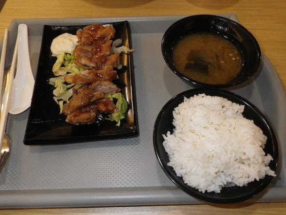 Pollo con soja al estilo japonés