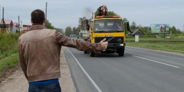 Haciendo Autostop en Letonia