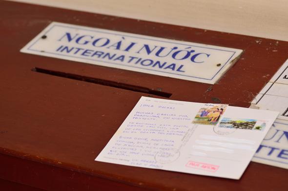 ¿Quieres una postal?
