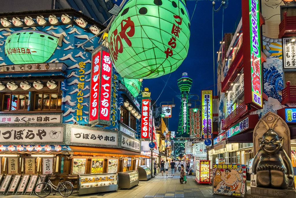 Callejeando en Osaka, Japón