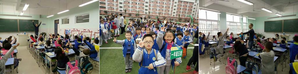 Profesor de inglés en China
